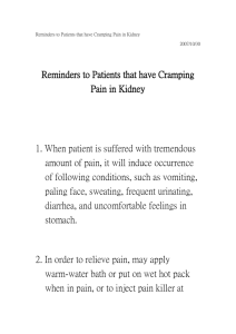 Reminders to Patients that have Cramping Pain in Kidney