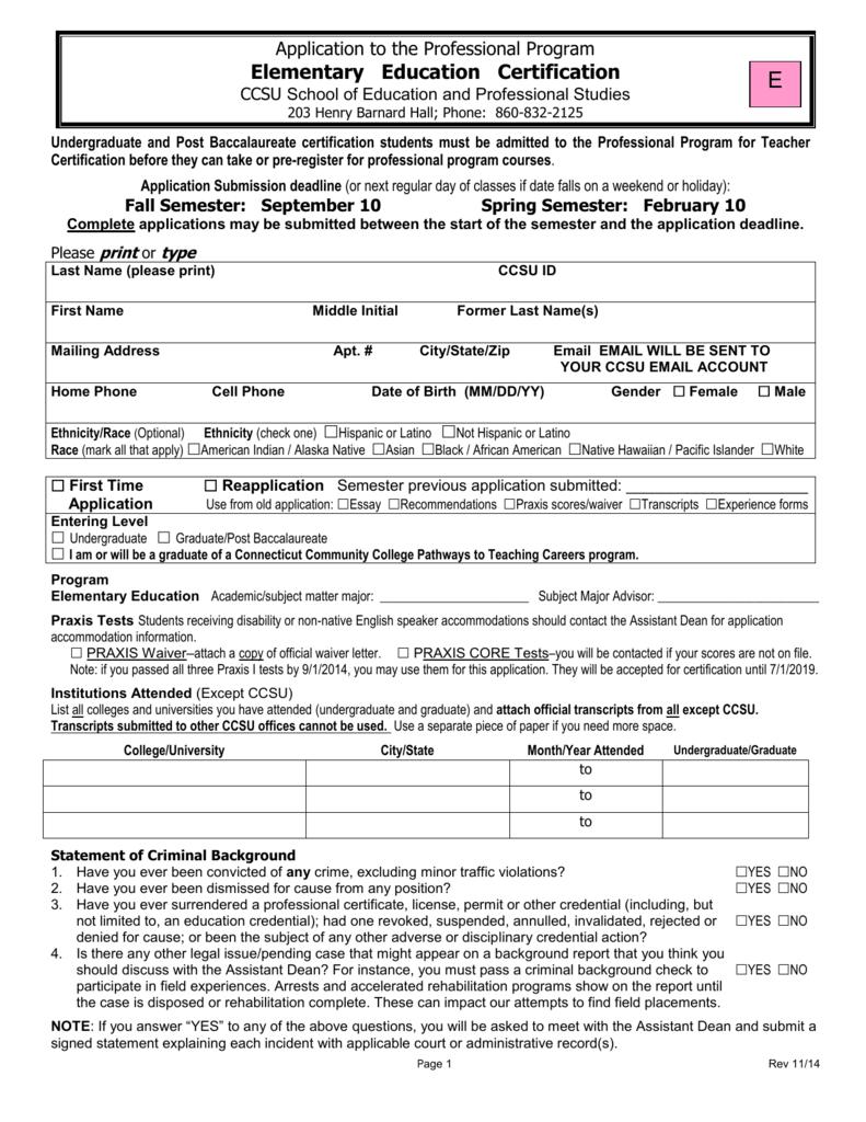 ccsu admission essay