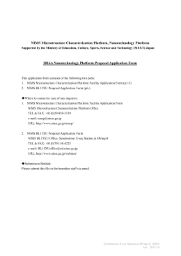 2016A Nanotechnology Platform Proposal Application Form NIMS