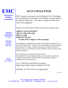click here for more info - emc