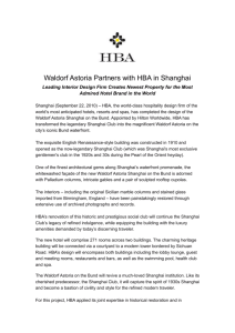 Waldorf Astoria Partners with HBA in Shanghai Leading Interior