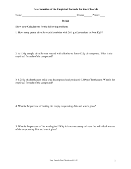 empirical formula of zinc chloride