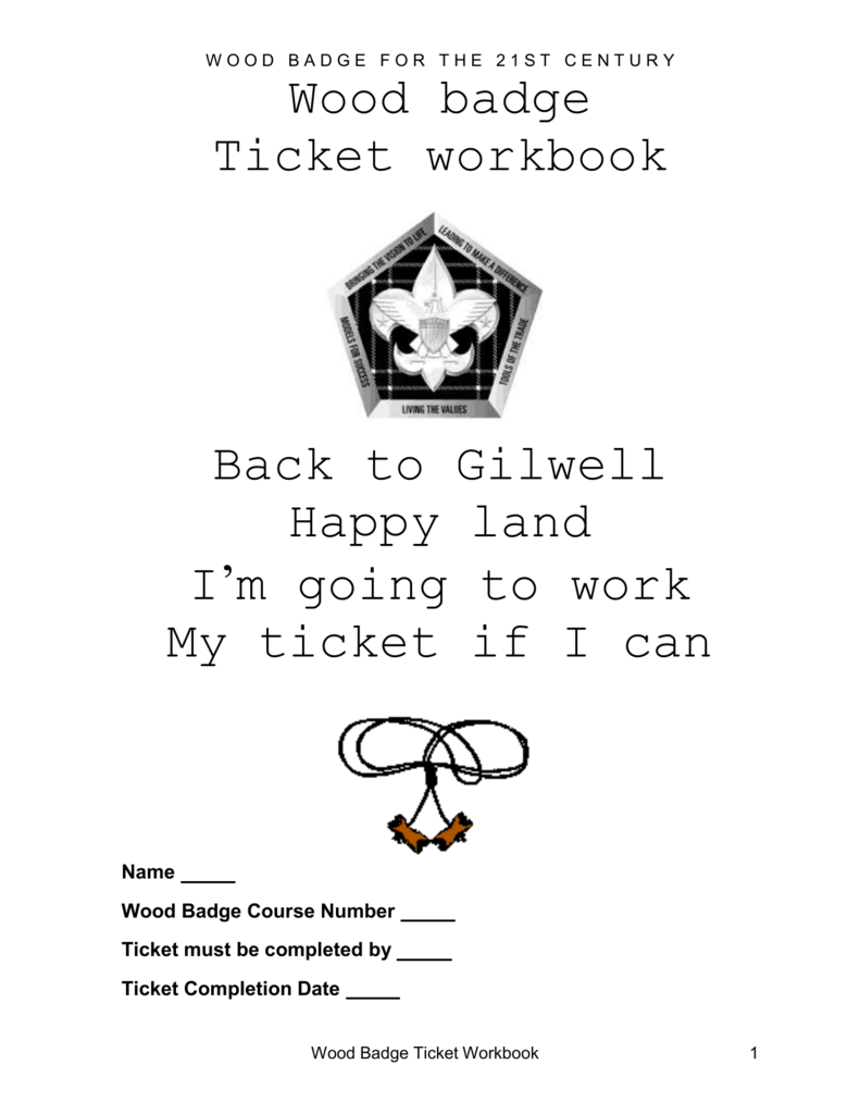 Wood Badge Ticket Item Workbook – Wood Badge Ticket Worksheet