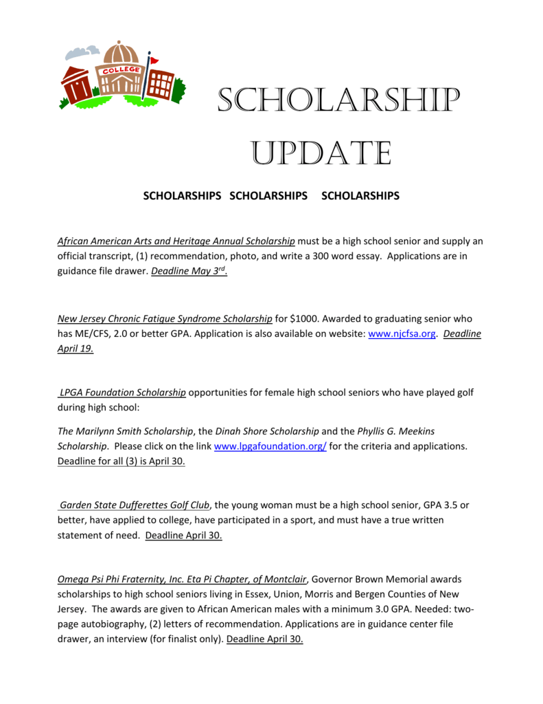 scholarships for high school students graduating in 2019