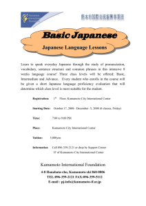 Learn to speak everyday Japanese through the study of