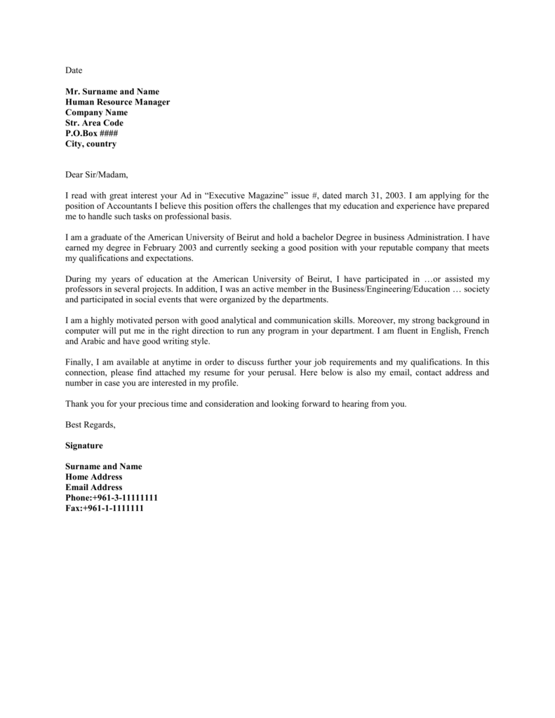 Sample Of Cover Letter American University Of Beirut