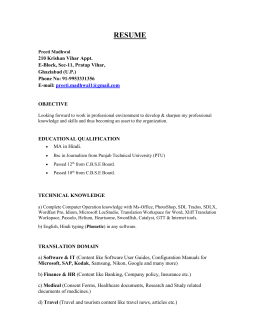 RESUME - Translation