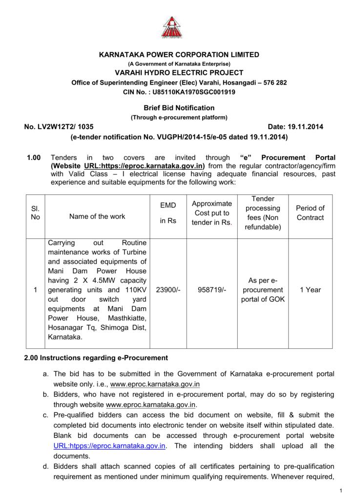 procurement portal karnataka