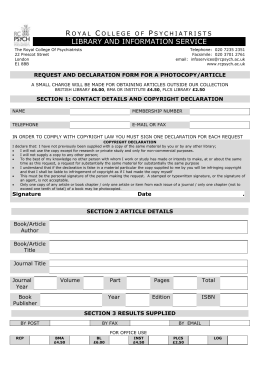 Conflict of interest disclosure form for Conflict of interest declaration template