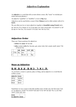 Adjectives Explanation An adjective is a word that tells us more