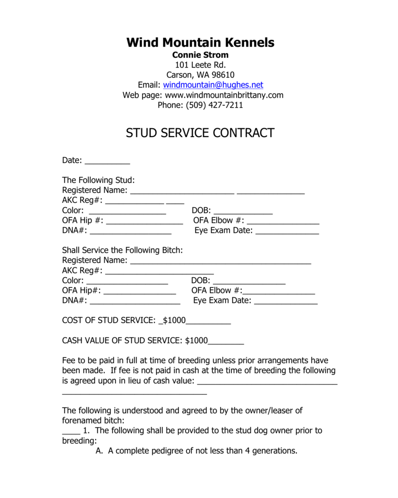 Stud Dog Contract Blank