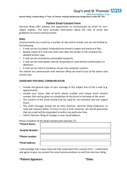 Patient Email Consent Form
