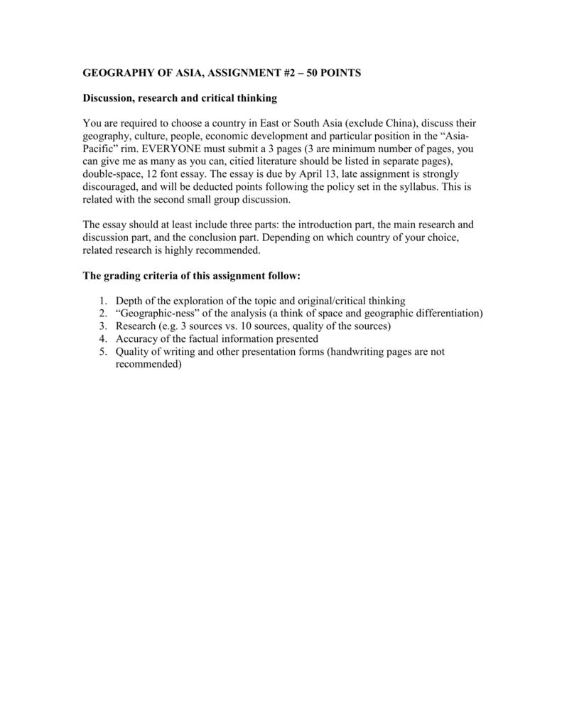 Auto service adviser cover letter