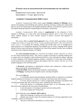 Academic Communication Skills Course