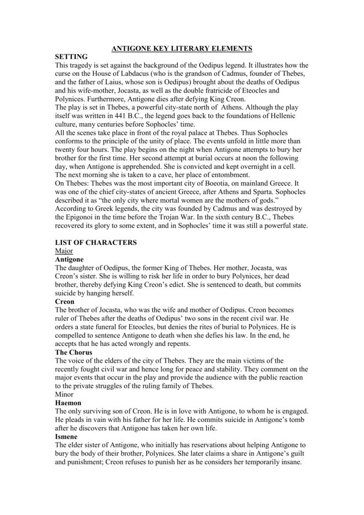 antigone analysis essay