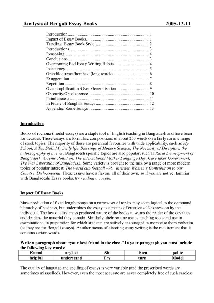 Analysis of Bengali Essay Books
