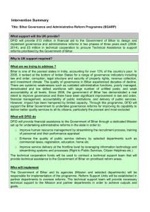 Intervention Summary - Department for International Development