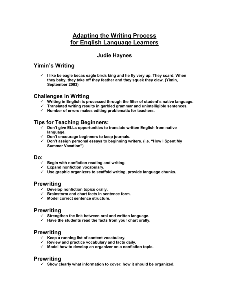 how to write a cover letter for an internship