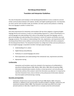 Interpreter/Translator Expectations Guide