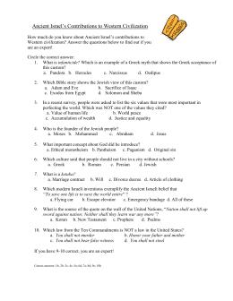 Non-standard Plural Forms ()