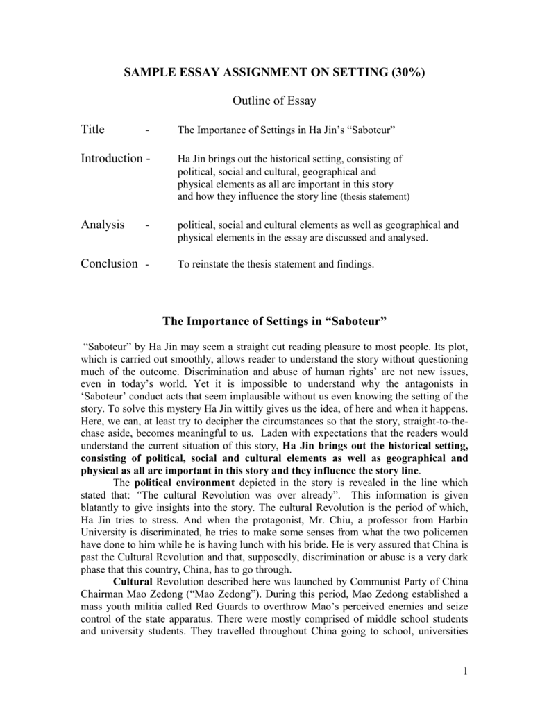 saboteur ha jin thesis statement