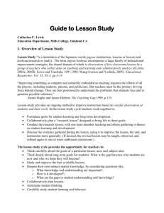 Guide to Lesson Study