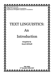 text linguistics