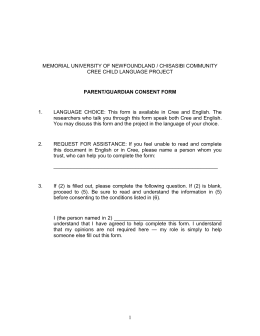 consent form template memorial university of newfoundland