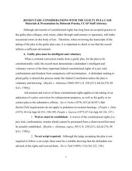 Prosecutorial Discretion Essay Sample