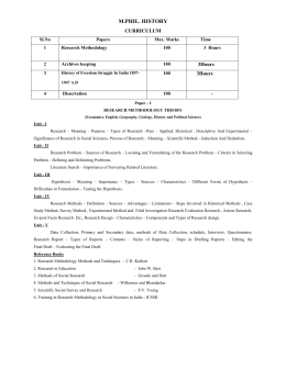 Pondicherry university school of management mba mil history curriculum sl papers max marks time 1 fandeluxe Images