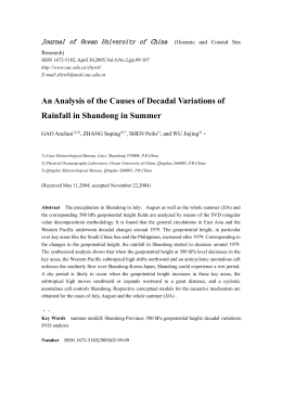 An Analysis of the Causes of Decadal Variations of Rainfall in