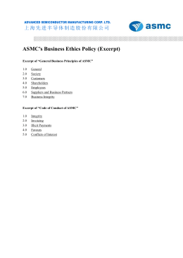 Appendix I ASMC`s Business Ethics Policy (Excerpt)