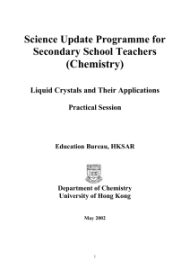 Science Update Programme for Secondary School Teachers