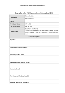PKUSSI Course Application Form