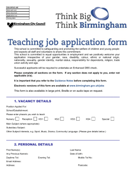 Teaching Application Form 15