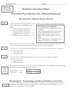 Year 3 or 4 Out-of-Round Rubric