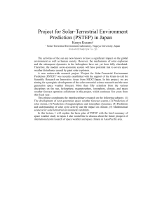 Project for Solar-Terrestrial Environment Prediction (PSTEP) in Japan