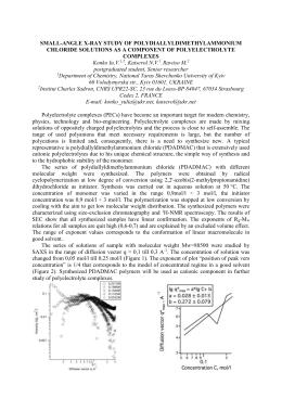 Shower rebuild kits small angle x ray study of polydiallyldimethylammonium chloride fandeluxe Images