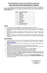 Associate Members - Rawalpindi Chamber of Commerce and Industry