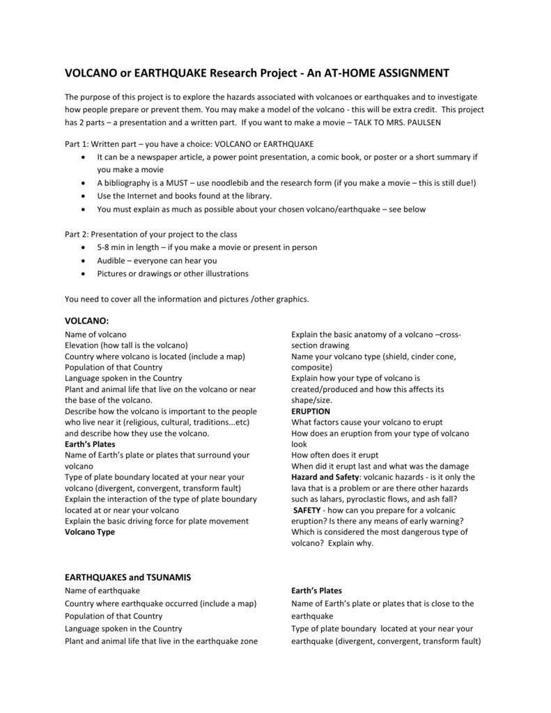 an interview essay example email