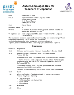 Asset Languages Day Programme - Japanese