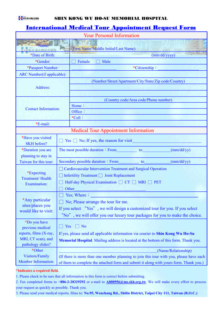 Medical Tourism Appointment Request Form