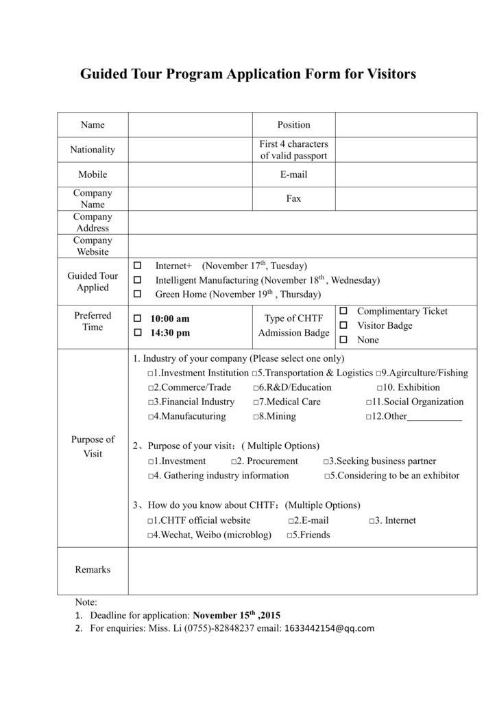 007743682_2-c327b6ad3dca7ff7a384cb22cb13c7bb Visitor Application Form on pdf big exhibit n, correctional rehabilitation, register printable, visa canada application, printable version mexico,