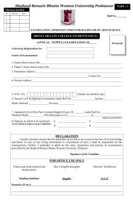 types of essay pdf roommates classification