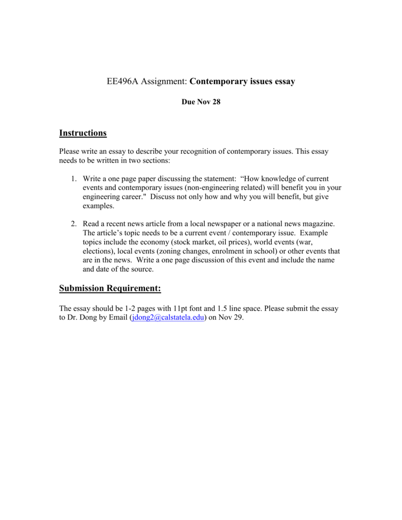 contemporary issues essay cal state la
