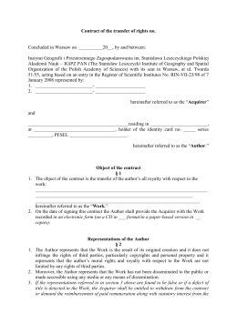 Contract of the transfer of copyrights