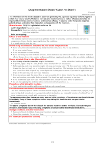 Drug Information Sheet (