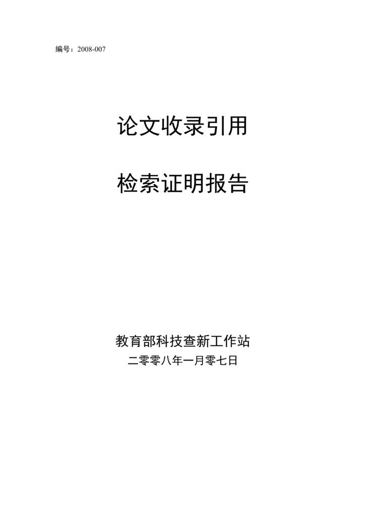 Boguang zhen fdating