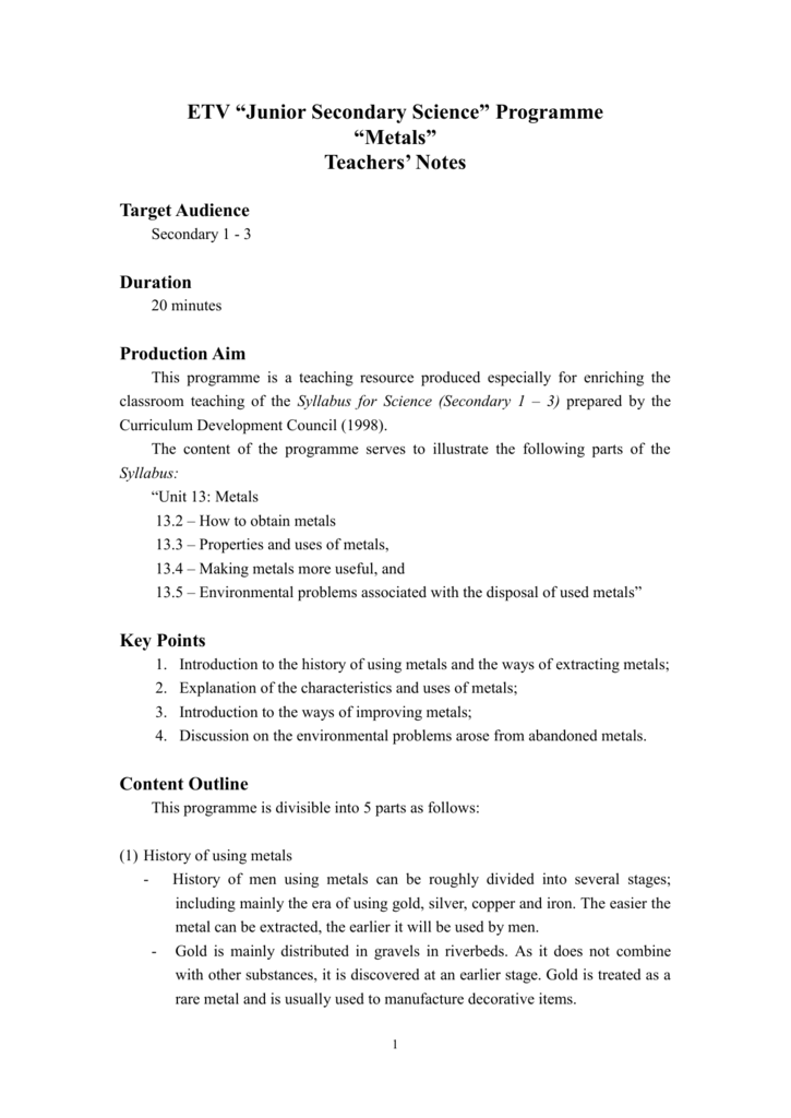 khan academy science