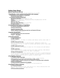 Safety Data Sheet (91/155/EEC)